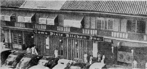 Tom's Dixie Kitchen-May 1941