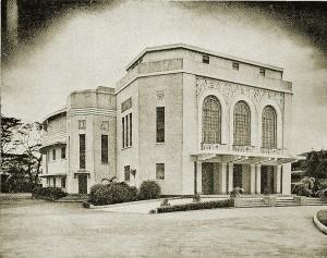 Ateneo Padre Faura Auditorium