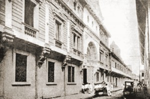 Ateneo at Intramuros-1881