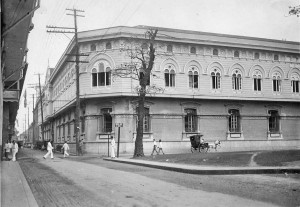 St. Paul's Hospital - Intramuors