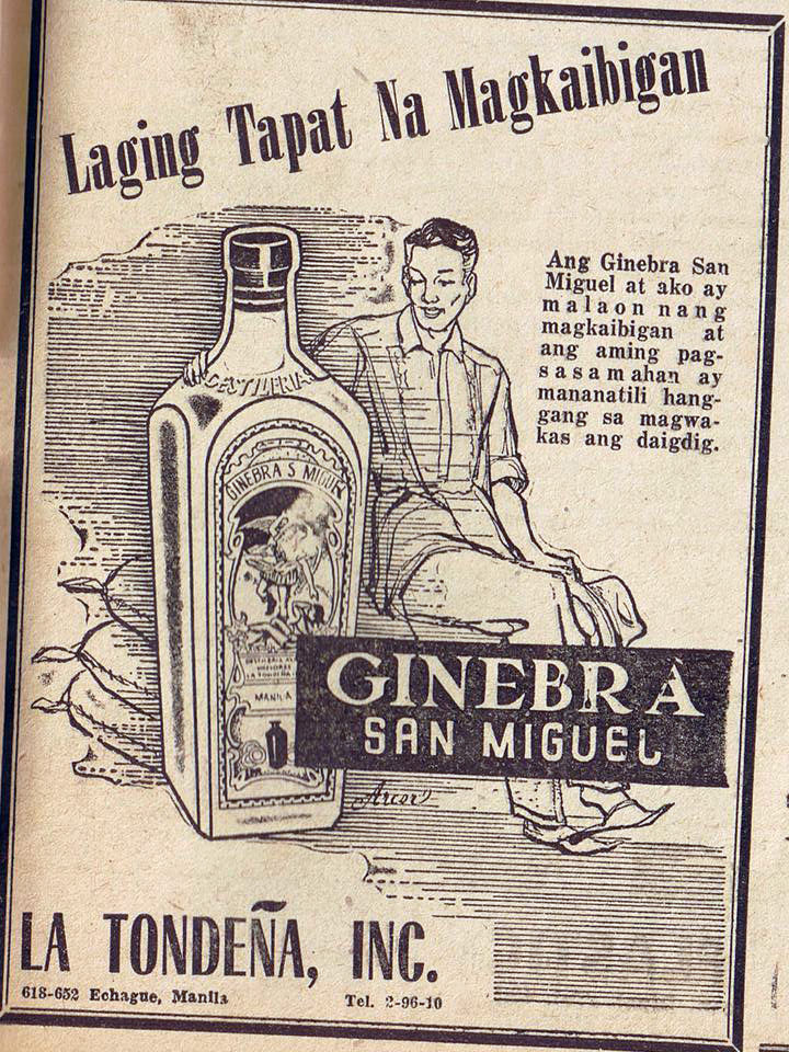 san miguel brewery inc. essay Ginebra san miguel inc ginebra san miguel inc (gsmi) grew out of a family-owned spanish-era distillery which, in 1834, introduced what was to become the company's flagship brand, the first ever philippine gin and the largest selling in the world – ginebra san miguel.