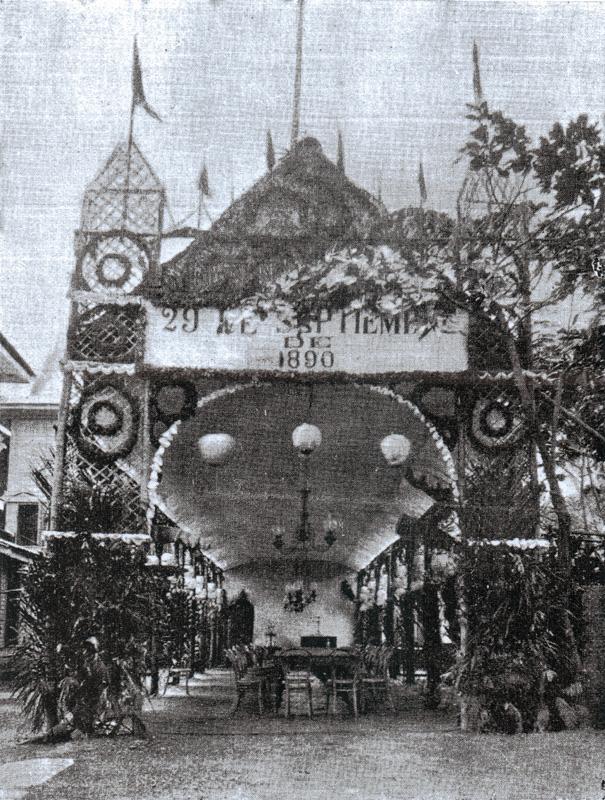 Inauguration Fabrica de Cerveza de San Miguel-Pavilion (courtesy Paquito dela Cruz).jpg