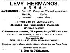 Levy Hermanos-Hongkong(1894)