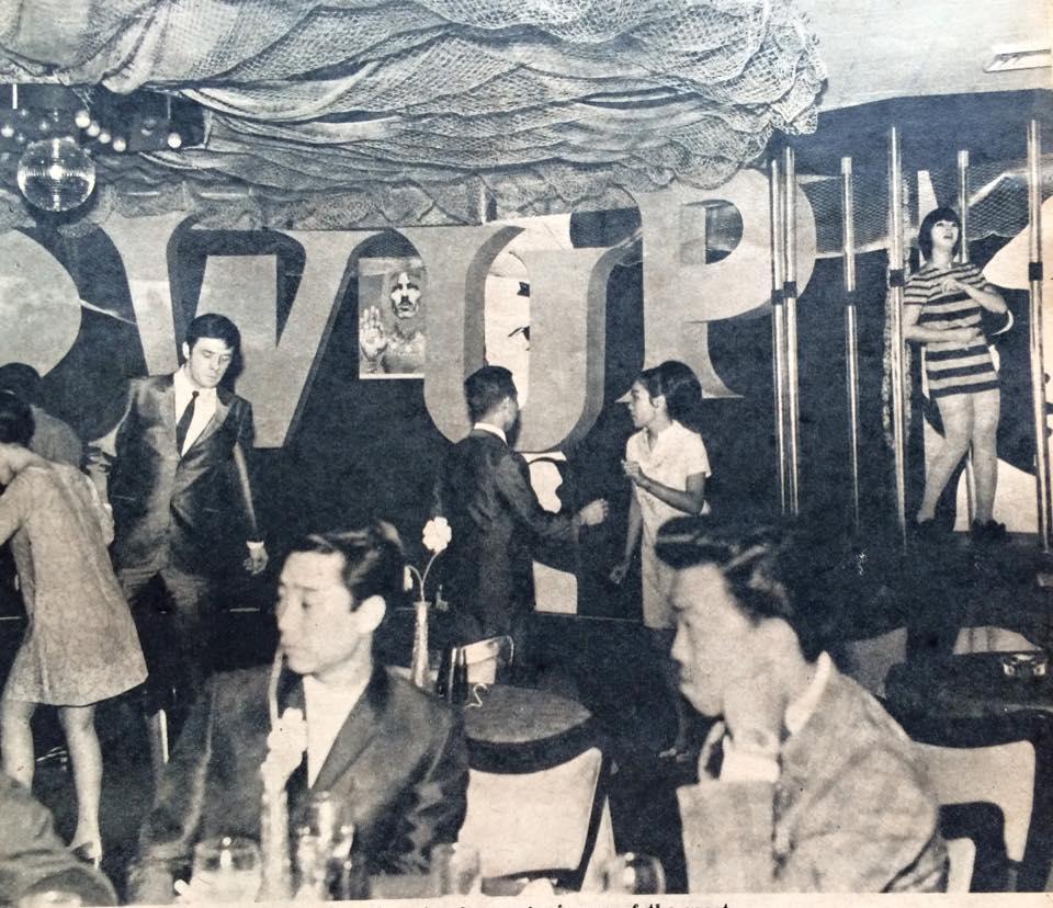 Manila Hotel Champagne Room disco 1960s (courtesy Isidra Reyes)
