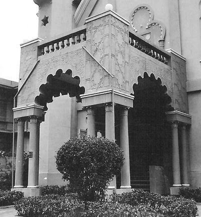 Temple Emil