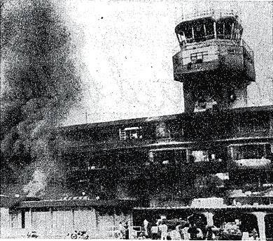 MIA airport burning